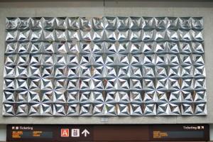 Steel Quilt